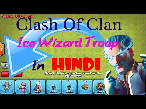Clash Of Clan | New Ice Wizard Gameplay | New Troop | Hindi Language | 12/12/2017 | X-Mas Update