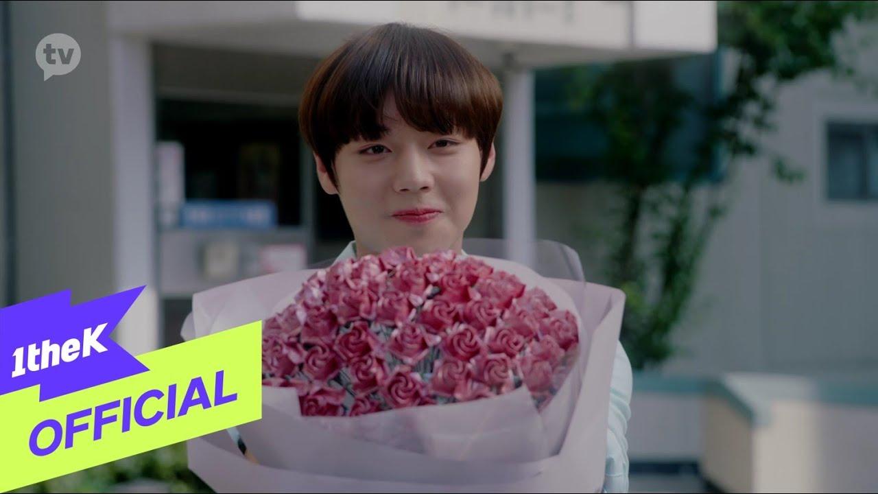 [MV] ONF(온앤오프) _ Not a sad song(이별 노래가 아니야) (Love Revolution(연애혁명) OST Part.1)