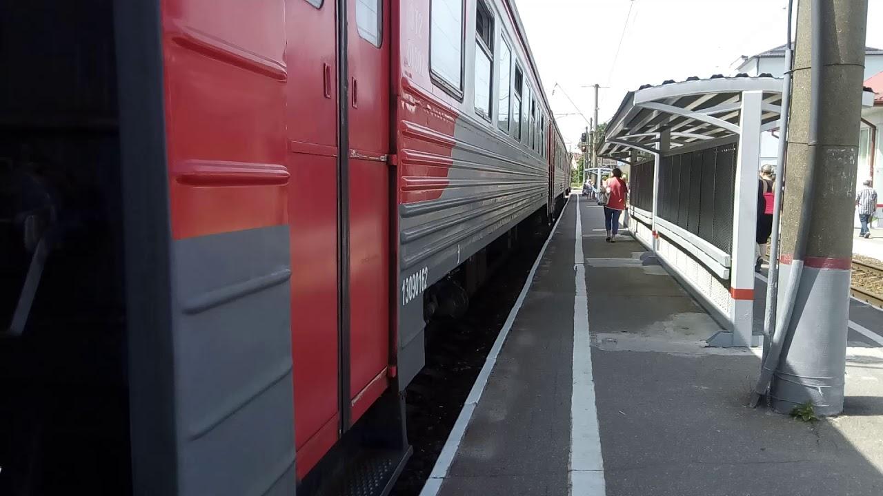 счастью отправление поездов картинки добрыне сделали все