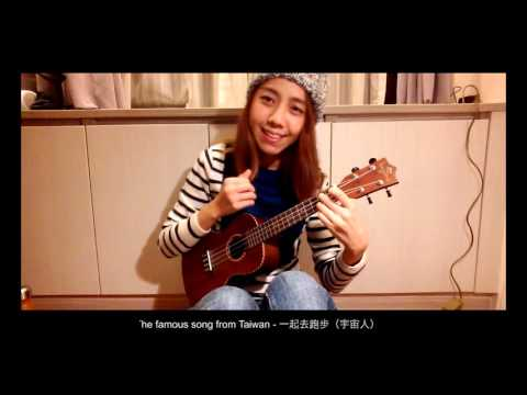 Rosa Mo: The Famous Song From Taiwan 一起去跑步^^