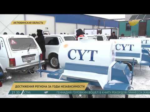 Достижения Актюбинской области за годы независимости
