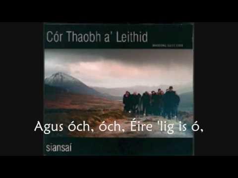 Gaelic song - 'Airdí Cuain' - Cór Thaobh a' Leithid