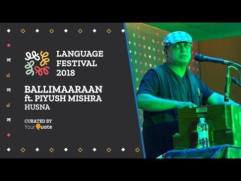 'Husna' By Ballimaaraan Ft. Piyush Mishra | Hindi Song | YourQuote Language Festival 2018