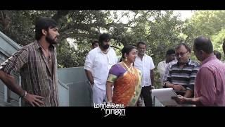 Market Raja MBBS Moviebuff Spotlight 02 | Arav, Kavya Thapar, Radhika | Saran