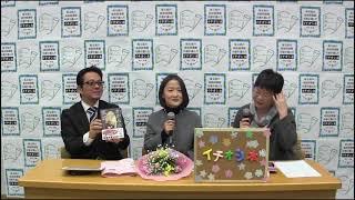 動画冒頭等、画像の乱れがあります。申し訳ありません。 埼玉県の高校司...