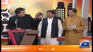 vuclip Khabarnaak | Ayesha Jahanzeb | 31st October 2019