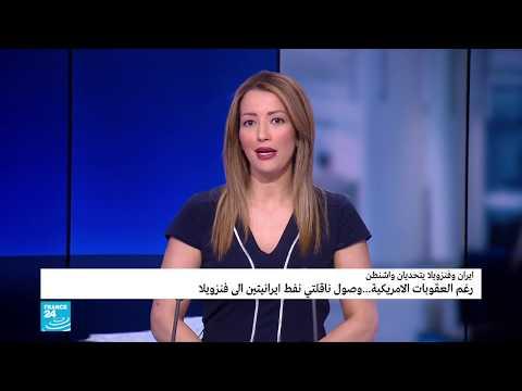 اقتصاد - كورونا: فتح وول ستريت وارتفاع أسعار النفط ومخاوف من انفصال دول عن الاتحاد الأوروبي  - 12:00-2020 / 5 / 27