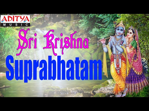 Sri Krishna Suprabatham || popular krishna song || by Nityasantoshini || Loop