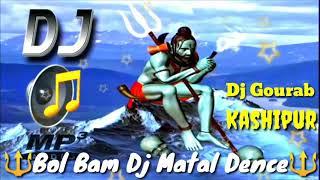 Video dj gaurav kashipur/ - Download mp3, mp4 Curake Dil