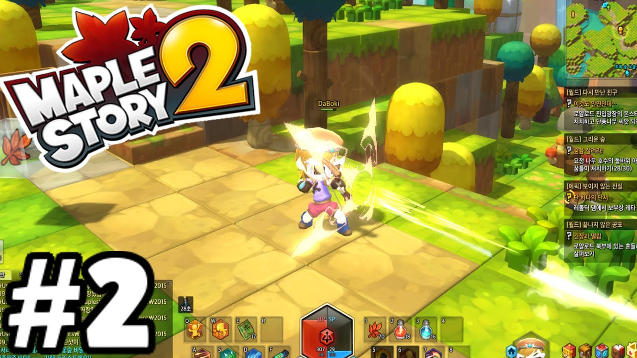 how to download maplestory 2