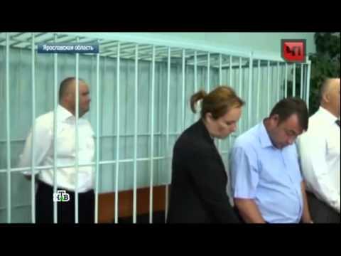 экс мер г Рыбинска Юрий Ласточкин вынесли приговор за получения крупной взятки