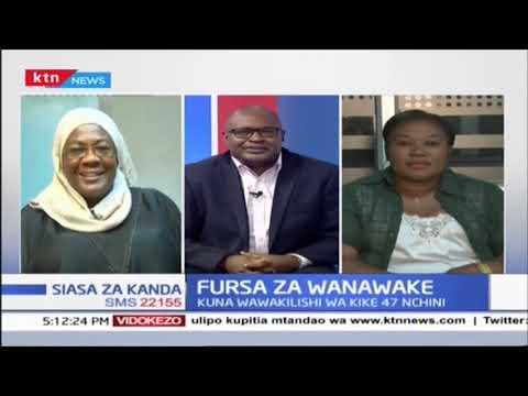 Fursa za wanawake katika uongozi (Sehemu ya Kwanza) |Siasa za Kanda