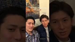 歌舞伎俳優の中村隼人さんのインスタstory動画です。