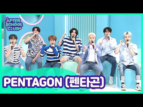 After School Club PENTAGON펜타곤 will make us want to be with them 247    Episode -Ep380