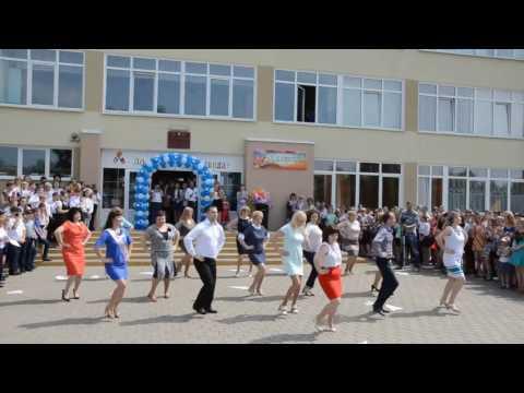 Жёлтые страницы Беларуси: фирмы