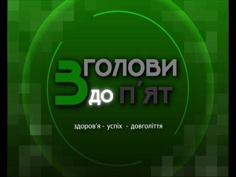 """Телеканал ІНТБ: """"З голови до п'ят"""". Вагітність"""