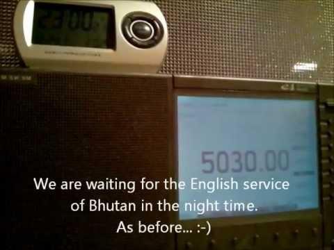 Bhutan Broadcasting Service [ブータン]