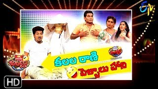 Extra Jabardasth| 12th April 2019  | Full Episode | ETV Telugu