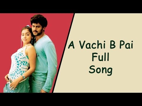 A Vachi B Pai Full Song || Chatrapathi Movie || Prabhas, Shreya