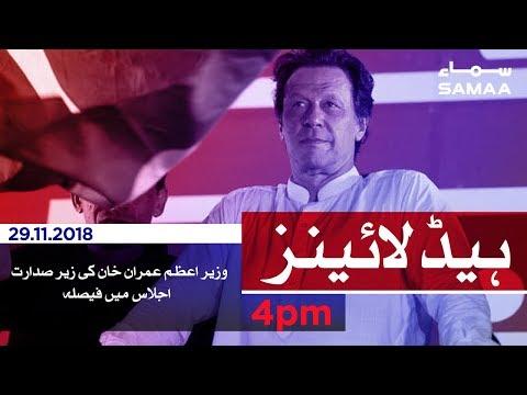 Samaa Headlines - 4PM - 29 November 2018