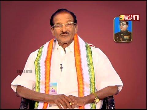 Kumari Ananthan Speek About Nethaji | 23 JAN 2015 | Vasanth TV