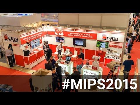 видео: mips-2015. Стенд компании ПЕРГАМ.