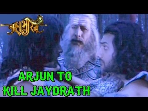 Mahabharat : Arjun VOWED to KILL Jaydrath | Revealed 16th July 2014 FULL EPISODE