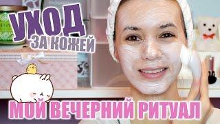 видео Уход за жирной кожей лица