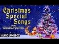 Christmas Special I Best Christmas Songs I Full Audio Songs Juke Box I T-Series Bhakti Sagar