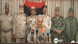 """الحكومة الليبية بين رئيسين والازمة السياسية تلغي اجتماعا"""" في تونس  - أخبار الآن"""