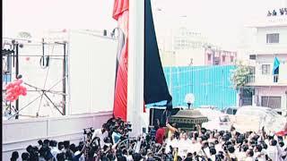 Dmk whatsapp status   Mk Stalin   Dmk flag