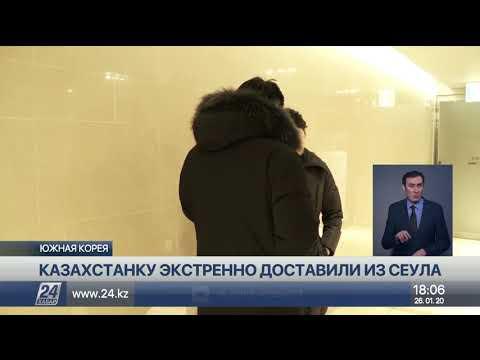 Казахстанку экстренно доставили из Сеула