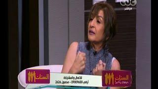 شاهد-  ماذا  قالت  ليلى عز العرب عن المخرج هاني خليفة