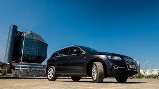 тестдрайв: Audi Q5 3.0tfsi (2013)