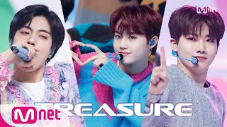 [TREASURE - MY TREASURE] Comeback Stage |  M COUNTDOWN EP.694 | Mnet 210114 방송