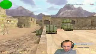 Counter-Strike 1.6 🔴 5×5 Даёшь фраги на мувик!