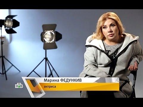Эксклюзивное интервью Марины Федункив (КВН, Реальные пацаны, Comedy Woman)