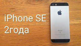 iPhone SE спустя 2 года / spitak
