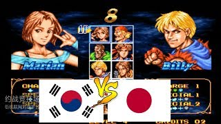 Double Dragon ダブルドラゴン YZKOF ➤ Min Sung (S.Korea) vs Kato (Japan)