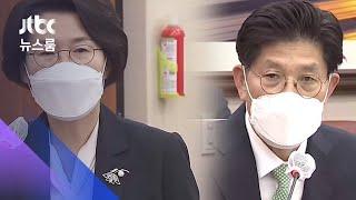 민주당, 임혜숙·노형욱 후보자 청문보고서 단독 채택 / JTBC 뉴스룸