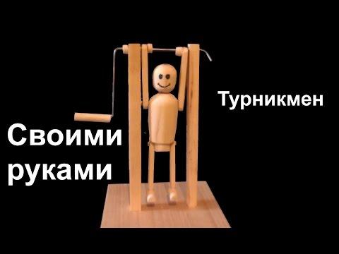 Движущиеся деревянные игрушки своими руками