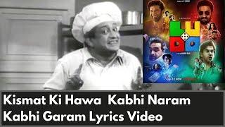 Qismat Ki Hawa Kabhi Naram Kabhi Garam Lyrics   O Beta Ji O Babu Ji   Albela 1951