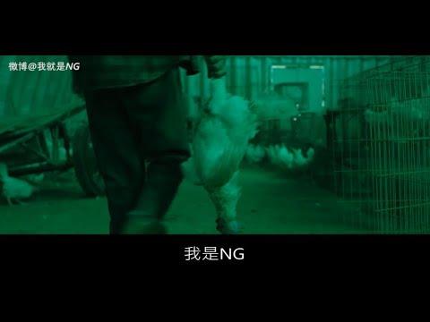 【NG】來介紹一部被蘿莉跟正太圍攻的電影《殭屍小屁孩 Cooties》
