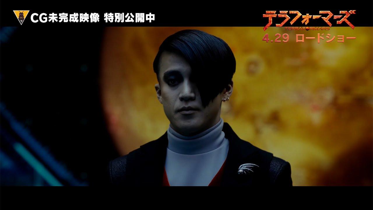 小栗旬の\u201c本多晃博士\u201dが怪しすぎる 映画「テラフォーマーズ」特別映像 Shun Oguri Terra Formars , YouTube