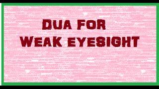 Weak EyeSight - cure from QURAN