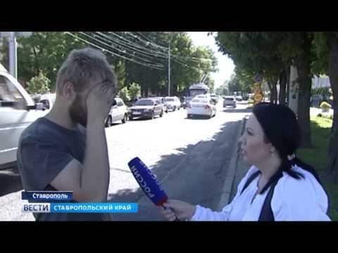 Секс знакомства в Ставрополе — частные объявления интим