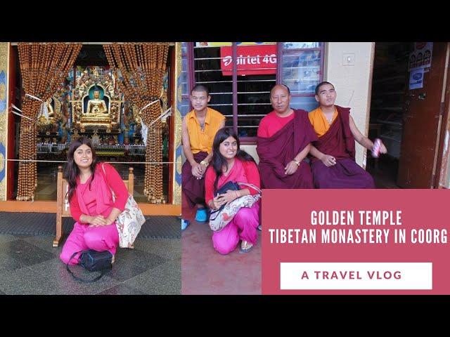 Tibetan monastery in Coorg| Golden temple Vlog