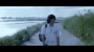 Lisyun qng Geografia (Geography Lessons) Official Trailer