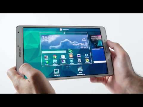 Samsung Galaxy Tab S 8.4 - tablet.bg (Bulgarian Full HD)