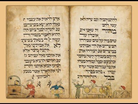 Artistically Illustrated Religious Texts -  Nataly Samara